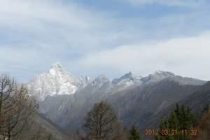 重庆到四姑娘山+夹金山怎么去、好玩吗?有些什么景点 、4日游