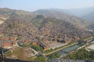 西江、巴拉河二日游|贵州西江千户苗寨旅游|西江旅游