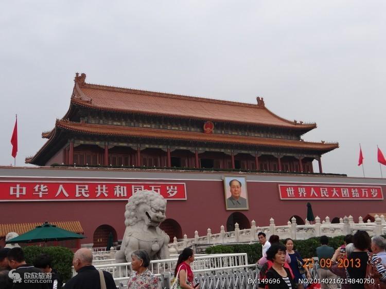 上海到北京VIP挂牌五星品质纯玩5日游  H