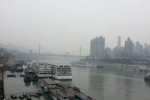 长江黄金7号邮轮_黄金7号邮船_长江三峡黄金7号单程4日游