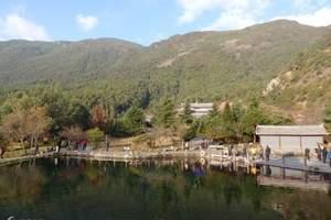 洛阳到昆明、大理、丽江+玉龙雪山、版纳、石林民族村四飞九日游