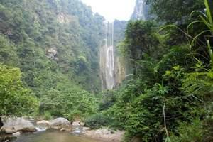 北京假日越南旅游攻略 出国游 越南 湄公河 双飞五日游