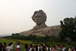 今年暑假去哪旅游好呢 长沙、凤凰古城、桂林单飞三卧9日游