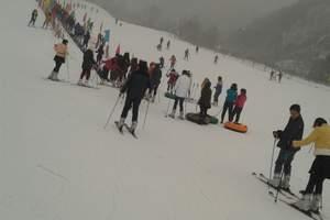 郑州周边滑雪 木札岭速龙滑雪一日游/郑州去木札岭速龙滑雪一日