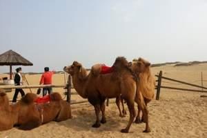 湘潭出发到中国古海养生漂浮、厚田沙漠神奇之旅汽车两日游