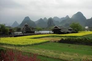 深圳去桂林旅游 公司包团 阳朔五大景点三天休闲汽车游
