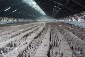 郑州到西安明城城墙、兵马俑高铁三日游(华清池、秦始皇兵马俑)