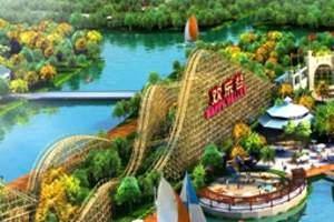 淄博去天津欢乐谷_淄博去天津欢乐谷旅游团_天津欢乐谷两日游