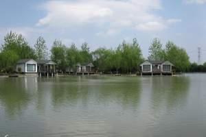 秀山美地农庄欢乐亲子一日游 杭州周边亲子旅游 单位组织旅游