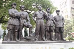 石家庄到遵义会址旅游 遵义会议贵州黄果树瀑布天星桥火车6日