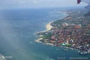 重庆到巴厘岛旅游攻略_巴厘岛6日游_重庆去巴厘岛_海岛旅游