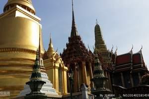 南昌到泰国旅游多少钱丨南昌到泰国直航泰享六日游 高端无自费