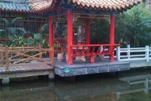 四季生态园