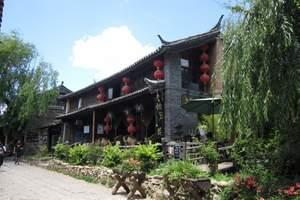 西安到云南旅游行程 青旅 202泸沽湖昆明大理丽江八日双飞