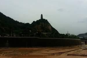 延安·宝塔山