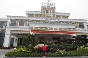 佛山三水温泉、CCTV南海影视城、岭南新天地、公仔街2天