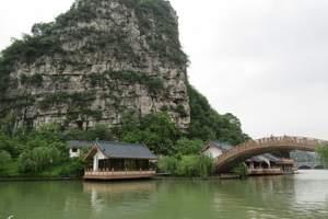 西安到桂林冠岩双飞四天旅游跟团费用 桂林好玩的地方有哪些