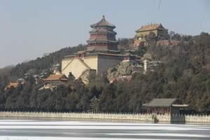去北京旅游/故宫颐和园长城天坛双卧5日无购物无自费准三尊享游