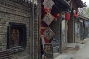 周末旅游:陜西袁家村/太白山/尚景溫泉/紅河谷汽車三日游