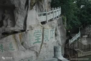 桂林双飞4日游线路介绍(银子岩/伏波山)西安去桂林旅游团多钱