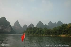 深圳去桂林旅游多少费用 沙子漓江(汽车往返3天景点全包团)