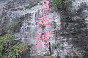 武汉到北海银滩、涠洲岛(住岛)、百年老街、纯玩双飞五日游