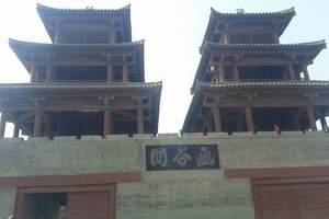灵宝函谷关文化旅游区