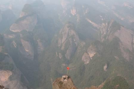 懷化周邊游_懷化到新寧崀山辣椒峰、八角寨汽車二日游【團隊】
