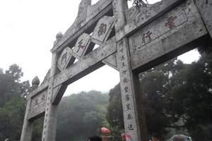 怀化到南岳衡山、井冈山汽车五日游(独立包团)