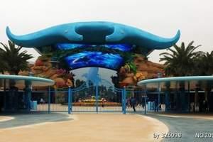 长沙长隆(动物园或水上乐园)+珠海海洋王国 +欢乐世界3日游