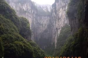 仙女山、天坑三桥、芙蓉洞、印象武隆 二日游(重庆出发
