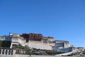 长春出发去拉萨全景游_西藏拉萨、纳木错双卧12日游