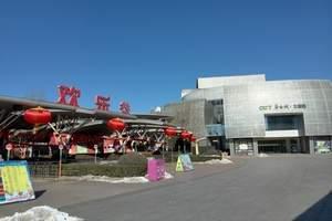 北京双卧七日游/南宁到北京玩转京城纯玩双卧7日游