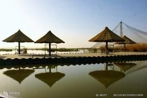 宁夏银川旅游攻略_宁夏周边旅游攻略_沙湖青海湖塔尔寺互助六日