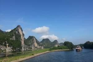 桂林、《山水间》、大漓江、阳朔双卧五日游 石家庄出发桂林旅游