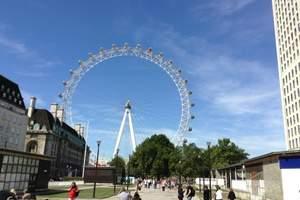 英国法国瑞士意大利12日游_到欧洲四国旅游_哈利波特博物馆