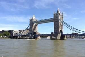 深圳出发去到欧洲旅游  英国意大利瑞士法国12天旅游报价攻略