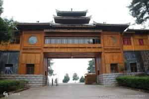 怀化侗文化城
