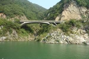 西安周边旅游团(中坝大峡谷、汉江三峡、汉江赛龙舟)大巴二日游