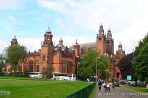 英国金牌旅游:温沙古堡爱丁堡牛津剑桥双学府伦敦自由活动10日