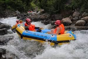 临汾到豫西大峡谷漂流二日游_临汾到河南豫西大峡谷漂流旅游团