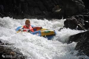 丹东到九水峡漂流一日游|九水峡漂流一日游|九水峡 漂流
