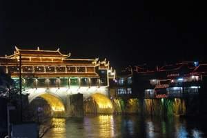 北京超值单飞五日游