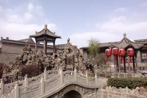 千年古城+佛教圣地|青岛到五台山、平遥古城、乔家双卧4日游