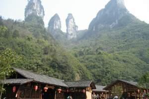 烟台去张家界旅游线路推荐 烟台到凤凰古城、张家界双飞六日游