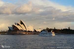 重庆到澳大利亚_墨尔本_悉尼_黄金海岸_布里斯班游_天堂岛