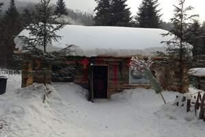 哈尔滨到亚布力滑雪-中国雪乡-雾凇岛-长白山魔界-吉林7日
