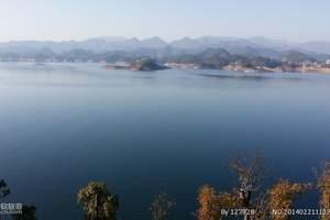 黄山、西海大峡谷、千岛湖、文渊狮城四日游_福州到黄山旅游t