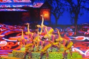 多彩贵州风歌舞表演
