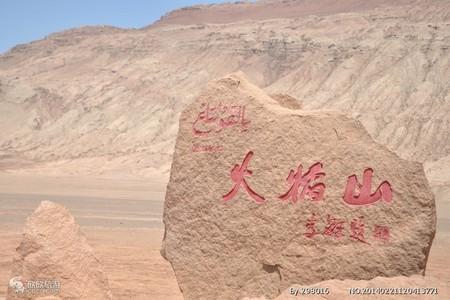 丝绸之路:天池、南山、吐鲁番、敦煌、嘉峪关、兰州七日游